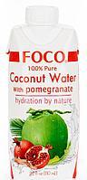 Кокосовая вода с соком граната FOCO, 330 мл., упаковка Tetra Pak