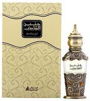 Парфюмированная вода HANEEN AL SHAZEB / Ханин Аль Шазиб от ASHGARALI 50 мл.