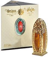 Арабские масляные духи NABEEL MAZIYAN / Мазиян, 20 мл.