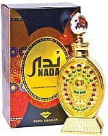 Арабские масляные духи SWISS ARABIAN NADA / Нада, 15 мл.