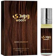 Арабские масляные духи SWISS ARABIAN WOODY / Вуду, 6 мл.