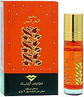 Арабские масляные духи SWISS ARABIAN BAKHOOR AL ARAIS / Бакхур Аль Араис, 6 мл