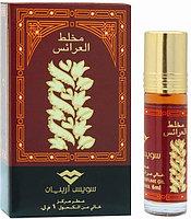 Арабские масляные духи SWISS ARABIAN MUKHALAT EL ARIS / Мухаллат Эль Арис, 6 мл