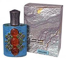 Арабская туалетная вода SYED JUNAID HAJAR / Хаджар Голубой, 100 мл.