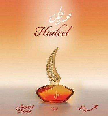 Арабские масляные духи SYED JUNAID HADEEL / Хадиль, 18 мл.