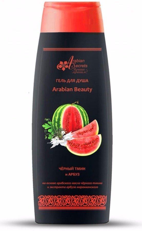 Гель для душа Arabian Beauty Чёрный тмин и арбуз, 400 мл.