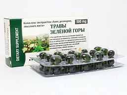 Комплекс экстрактов Травы Зеленой горы: анис, розмарин, эвкалипт, мята, 30 капсул по 500 мг
