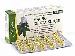 Масло Кыста Хинди пищевое в капсулах, 15 шт. по 500 мг