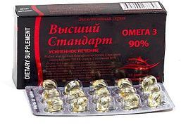Рыбий жир Высший стандарт Омега 3 - 90%, 15 шт. по 500 мг.