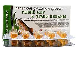 Рыбий жир и Травы кинаны с экстрактами аниса, мяты, эвкалипта и укропа, 30 шт. по 500 мг.