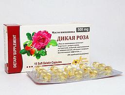 Масло шиповника Дикая роза в капсулах, 15 шт. по 500 мг.
