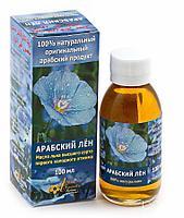 АРАБСКИЙ ЛЁН - 100% масло льна высшего сорта первого холодного отжима, 100 мл