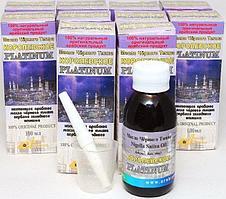 [Комплект 10 шт. на 1 курс] Масло черного тмина Королевское Platinum, 10 шт. по 100 мл.