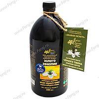 Масло чёрного тмина первого холодного отжима ЗОЛОТО ЭФИОПИИ (эфиопские семена, в темном стекле), 1000 мл.