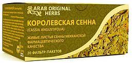 Живой Арабский Чай «ARAB ORIGINAL HERBS. КОРОЛЕВСКАЯ СЕННА», 20 пакетиков по 4 г.