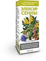 «ЭЛИКСИР СЕННЫ»: комплекс масел и экстрактов арабских лечебных растений для похудения и очищения, 100 мл.