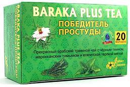 Чай Baraka Plus Победитель простуды, 20 пакетиков