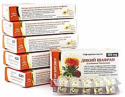 [Комплект Для похудения 6 шт. на 1 курс] Сафлоровое масло Дикий шафран в капсулах, 6 * [30 шт. по 500 мг.]