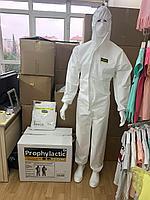 Защитный спец одежда