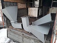 Зонт вентиляционный бу, фото 1