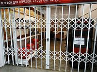 Решетки для склада витрины оборудование