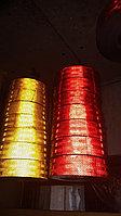 Светоотражающая самоклеющая лента 50мм*50м (цветная)(метражем)