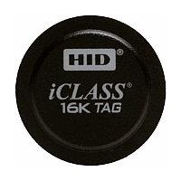 Смарт-метка iCLASS (16Кб x2 + 16Кб x1) iC-2063