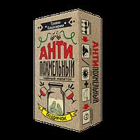 Фиточай Антипохмельный, фп 2,0грх20шт