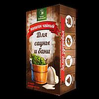Чайный напиток Для бани и сауны, фп 2,0г х 20шт
