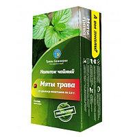 Напиток чайный Мяты трава (2г х 20шт)