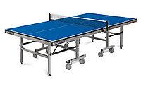 Стол теннисный  профессиональный турнирный Start Line Champion ( без сетки )