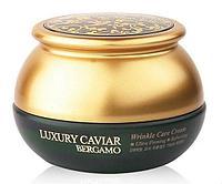 Омолаживающий крем с экстрактом черной икры Bergamo Luxury Caviar Cream