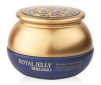 Питательный крем с маточным молочком Bergamo Royal Jelly Wrinkle Care Cream