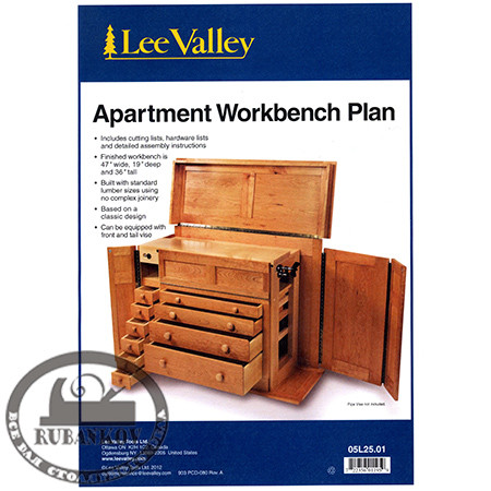 План комода Lee Valley Apartment Workbench Plan