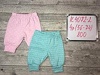 Штанишки для новорожденных Crockid, фото 1
