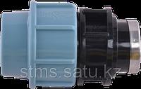 Муфта ПЭ компрессионная внутренняя 25х 3/4F СТМС