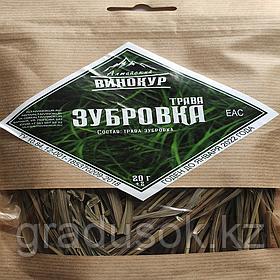 """Набор трав и специй """"Зубровка трава"""""""