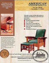 План кресла *Bow Arm Morris Chair*