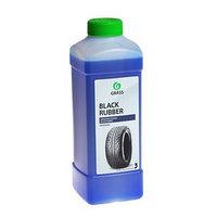 Полироль для шин Grass Black Rubber, 1 л.