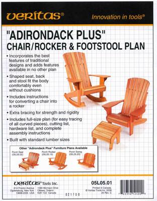 План кресла Veritas *Adirondack Plus*