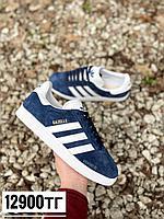 Кеды Adidas gazelle синие замшевые, фото 1