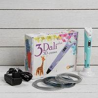 3D ручка 3Dali Plus, ABS и PLA, KIT FB0021B, голубая ( трафарет и пластик)