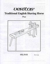 План строгальной скамьи, Veritas,