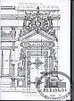 Книга Двери и стили, Г.Гацура, Ю.Эпштейн, фото 2