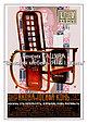 Книга *Венская мебель фирмы *Я.& I. Конъ*, Г.Гацура, фото 4
