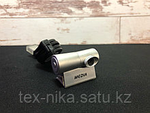 Веб камера Media Silver