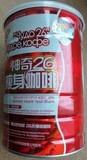 Кофе для похудения «Чудо 26»
