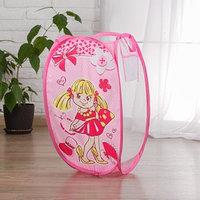 Корзина для игрушек 'Модница' с ручками, цвет розовый