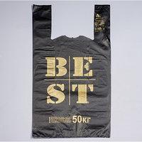 Пакет 'Best чёрная', полиэтиленовый, майка, 31 х 55 см, 30 мкм (комплект из 100 шт.)