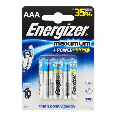 Элемент питания LR03 АAA  Energizer MAXIMUM  Alkaline 4 штуки в блистере